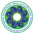 Prince Mohammad Bin Fahd Foundation for Humanitarian Development